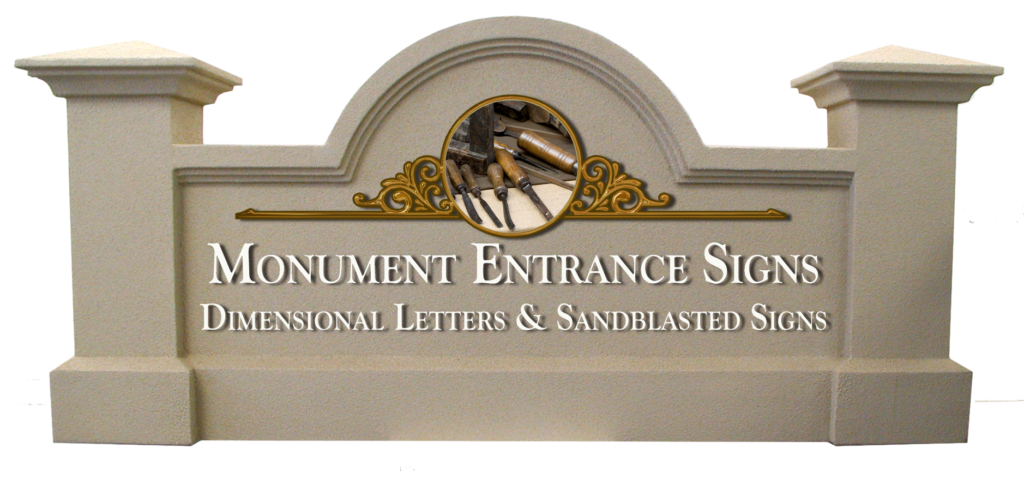 monument entrance signs created by d signz